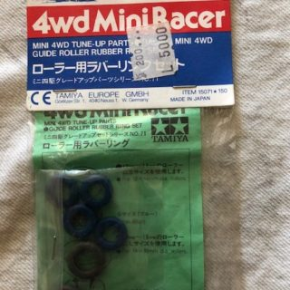 rubber ring set
