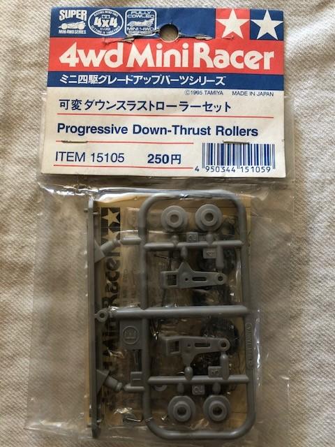progressive down -trust rollers 1995