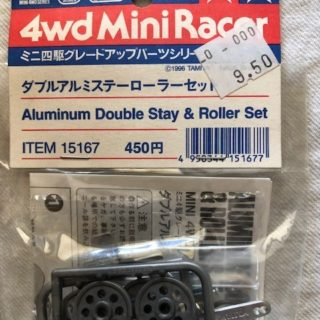 Duoble Aluminium Stay & Rooler Set