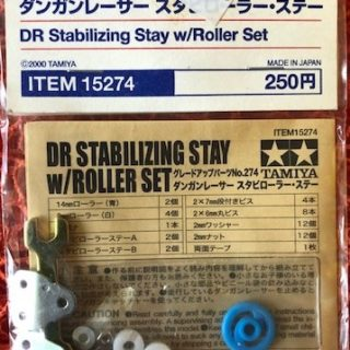 Stabilizing Stay w\roller Set