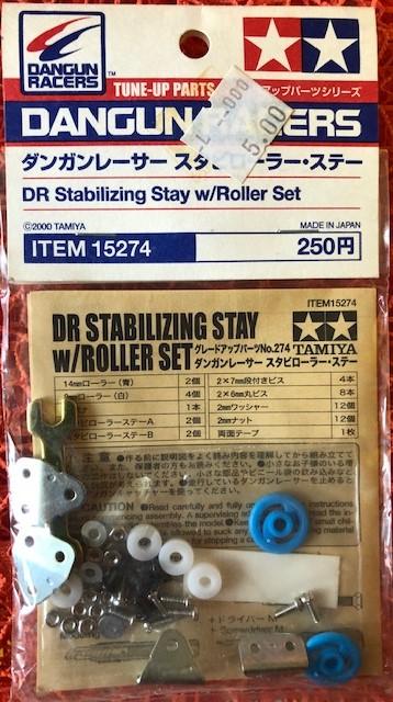 Stabilizing Stay w\roller Set