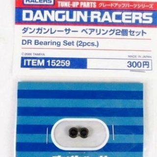 cusci dangun 2000
