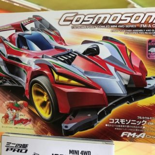 Mini4wd - COSMOSONIC