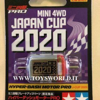 Motore Japan Cup HYPER DASH pro2020